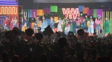 『ViVi Night in TOKYO 2018 HALLOWEEN PARTY』の様子 (C)ORICON NewS inc.