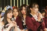 NMB48 TeamN公演『目撃者』の模様(C)NMB48