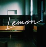 YouTube再生数2億回を突破した「Lemon」MVサムネイル