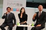 タレントの青木愛もガブリ!食と農林漁業の祭典『JAPAN HARVEST 2018 丸の内農園』で振舞われたおにぎり (C)oricon ME inc.