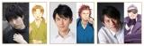舞台『妖怪アパートの幽雅な日常』に出演する (左から)谷佳樹、佐々木崇、細見大輔(C)香月日輪・深山和香/講談社
