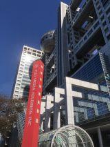 『劇場版コード・ブルー -ドクターヘリ緊急救命-』が歴代実写邦画5位に登場 (C)ORICON NewS inc.