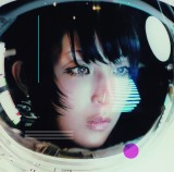 DAOKO 3rdアルバム『私的旅行』初回盤(CD+DVD)