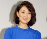 岩崎恭子さん、11日の催し欠席