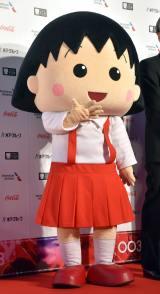 『第31回東京国際映画祭』オープニングイベントのレッドカーペットに登場したちびまる子 (C)ORICON NewS inc.