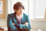 King & Prince・平野紫耀が主演する映画『ういらぶ。』が9日から公開
