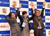 ラジオ体操制定90周年記念イベントに出席した(左から)きたろう、小池百合子都知事、菊地健雄監督 (C)ORICON NewS inc.