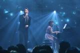 生田絵梨花のピアノ演奏で井上芳雄とKinKi Kidsが「愛のかたまり」を熱唱(C)フジテレビ