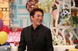 12月26日放送の『堂本兄弟2018みんな集まれ!忘年会SP』に出演する市村正親(C)フジテレビ