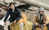 来年1月15日放送『カンテレ開局60周年特別ドラマ BRIDGE はじまりは1995.1.17神戸』より井浦新、野村周平 (C)カンテレ