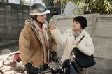 来年1月15日放送『カンテレ開局60周年特別ドラマ BRIDGE はじまりは1995.1.17神戸』より野村周平・葵わかな(C)カンテレ