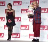 『くつしたの日 THE PAIRS DAY 2018』のイベントに参加した(左から)岡田結実、りゅうちぇる (C)ORICON NewS inc.