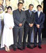(左から)志田未来、神田正輝、舘ひろし、神田穣 (C)ORICON NewS inc.