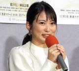 「師匠」と呼ばれ照れたような笑顔を浮かべた志田未来 (C)ORICON NewS inc.