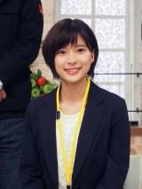 HTB北海道テレビの開局50周年ドラマ『チャンネルはそのまま!』(2019年3月放送)クランクアップを報告した芳根京子(C)ORICON NewS inc.