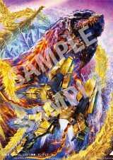 『GODZILLA 星を喰う者』(11月9日公開)上映館では「ゴジラ・アースとユニコーンガンダム3号機 フェネクスが描かれたクリファイル」付き前売り券を発売中(C)2018 TOHO CO., LTD.(C)創通・サンライズ
