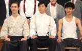 舞台『豊饒の海』初日前会見に出席した(左から)宮沢氷魚、東出昌大、上杉柊平 (C)ORICON NewS inc.