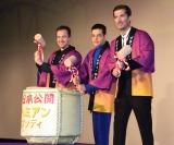映画『ボヘミアン・ラプソディ』のジャパンプレミアに出席した(左から)ジョー・マッゼロ、ラミ・マレック、グウィリム・リー (C)ORICON NewS inc.
