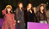 映画『ボヘミアン・ラプソディ』のジャパンプレミアに出席した(左から)平松可奈子、松山亜耶、菊川リサ、保崎麗 (C)ORICON NewS inc.