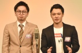 『M-1グランプリ2018』準々決勝に挑んだ東京ホテイソン (C)ORICON NewS inc.