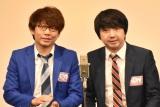 『M-1グランプリ2018』準々決勝に挑んだ三四郎 (C)ORICON NewS inc.
