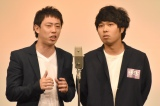『M-1グランプリ2018』準々決勝に挑んださらば青春の光 (C)ORICON NewS inc.