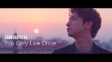 AAA與真司郎が新曲「You Only Live Once」MV公開