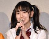 主演舞台への意気込みを語った『ミスマガジングランプリ』沢口愛華 (C)ORICON NewS inc.