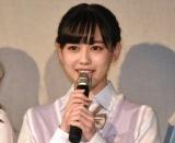 舞台『劇団ミスマガジン2018 ソウナンですか?』舞台あいさつに出席した岡田佑里乃 (C)ORICON NewS inc.