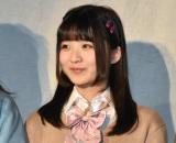 舞台『劇団ミスマガジン2018 ソウナンですか?』舞台あいさつに出席した倉沢しえり (C)ORICON NewS inc.