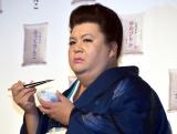 『平成30年度産北海道米 新米発表会』に出席したマツコ・デラックス (C)ORICON NewS inc.