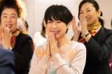テレビ東京系『三匹のおっさんリターンズスペシャル(仮)』2019年1月放送決定。清田貴子役の西田尚美(C)テレビ東京