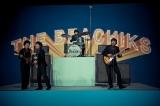 斉藤和義新曲「やさしくなりたい」のMVに登場する「THE BEACHIKS」(ザ・ビーチクス)