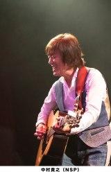 コンサート『第4回 僕らのポプコンエイジ2019』に出演するNSPの中村貴之
