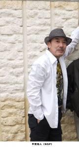 コンサート『第4回 僕らのポプコンエイジ2019』に出演するNSPの平賀和人