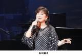 コンサート『第4回 僕らのポプコンエイジ2019』に出演する石川優子