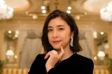 来年1月10日スタート『スキャンダル専門弁護士 QUEEN』に主演する竹内結子 (C)フジテレビ
