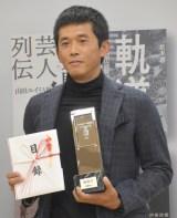 大賞を受賞した『極夜行』の作者・角幡唯介氏 (C)ORICON NewS inc.