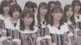 西野七瀬が卒業を発表した瞬間…乃木坂46メンバーの表情