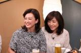 9日放送『ダウンタウンなう』に出演する森尾由美&松本明子 (C)フジテレビ