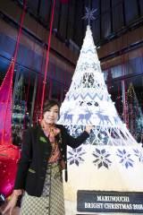 『Marunouchi Bright Christmas 2018〜北欧から届いたクリスマス with Yuming〜』クリスマスツリー点灯式に出席した松任谷由実