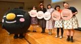『タピオカフェスティバル2018 presented by EMIAL』に出席した(左から)たぴまる、高橋みなみ、岡本真夜、住岡梨奈、おかずクラブ (C)ORICON NewS inc.