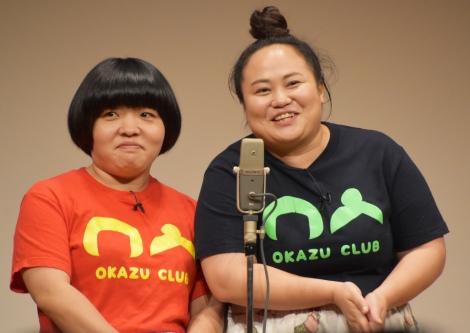 『タピオカフェスティバル2018 presented by EMIAL』に出席したおかずクラブ (C)ORICON NewS inc.