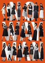 『ベストヒット歌謡祭』に出演するAKB48