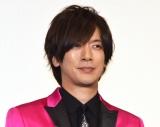 映画『ニセコイ』完成披露舞台あいさつに登壇したDAIGO (C)ORICON NewS inc.
