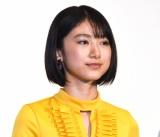 映画『ニセコイ』完成披露舞台あいさつに登壇した池間夏海 (C)ORICON NewS inc.