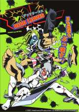 『DEAD_LEAVES』キービジュアル (C)2003 Imaitoonz/Production I.G/MANGA ENTERTAINMENT