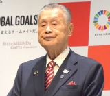 『Our Global Goals』記者発表会に出席した森喜朗氏 (C)ORICON NewS inc.