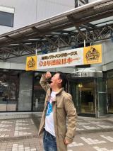 """KBCラジオ『PAO〜N』に中国放送(RCC)の""""天才""""横山雄二アナが来襲"""