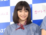 『第69回NHK紅白歌合戦』紅組司会・広瀬すず (C)ORICON NewS inc.